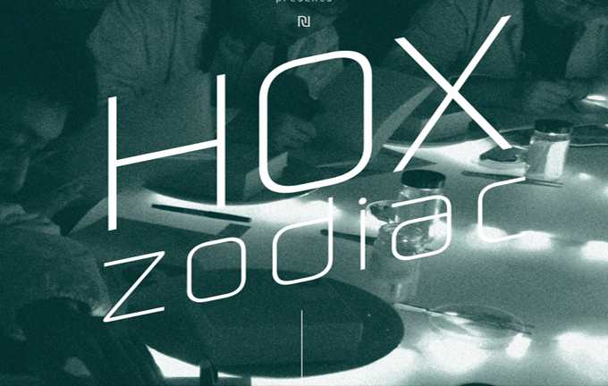 Exhibition: Hox Zodiac Dinner / 12.4.14